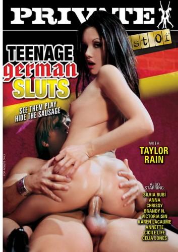Молодые немецкие шлюшки
