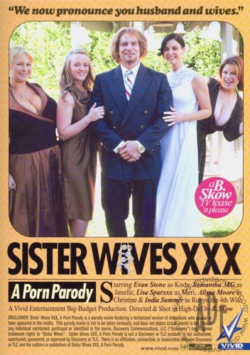 Сестра жены, XXX Пародия