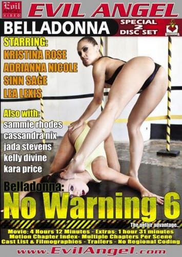 Без предупреждения #6