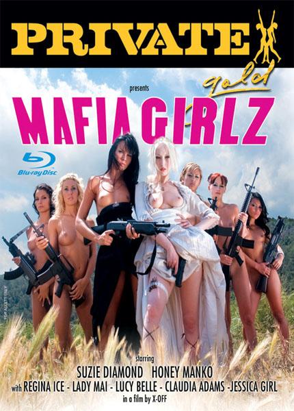Девушки мафии