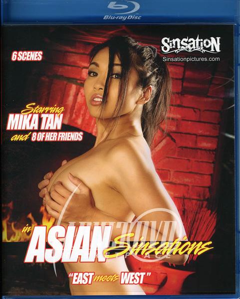 Азиатские сексации