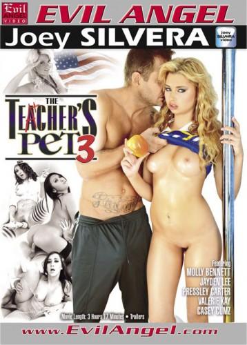Учительские любимчики #3