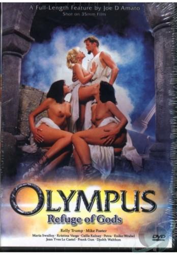 Олимп: убежище богов