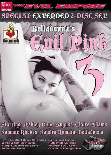 Розовое зло 3