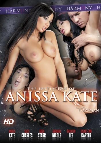 Инициирование Аниссы Кейт