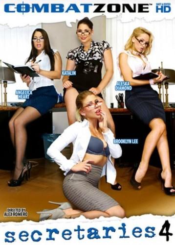 Секретарши 4