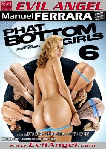 Девочки с классными задницами #6