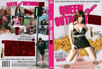 Королева уличного секса