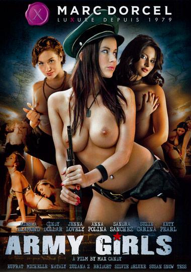 Армейские девочки