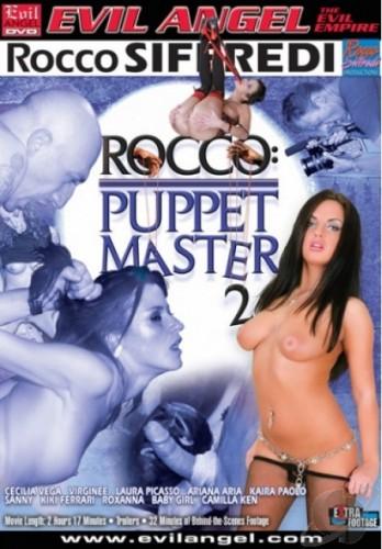 Rocco: мастер марионеток 2