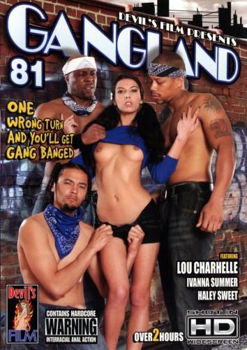 Зона криминала #81