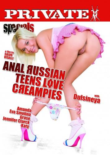 Русские подростки любят анальный кремпай