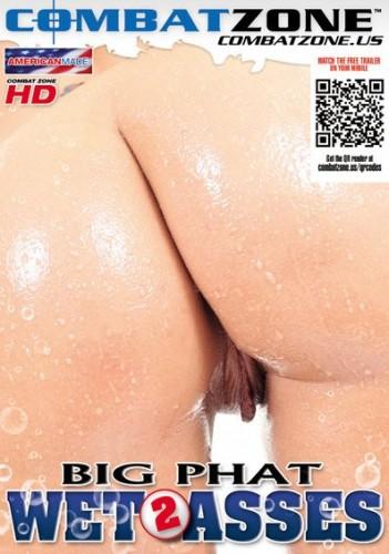 Большие мокрые попки #2