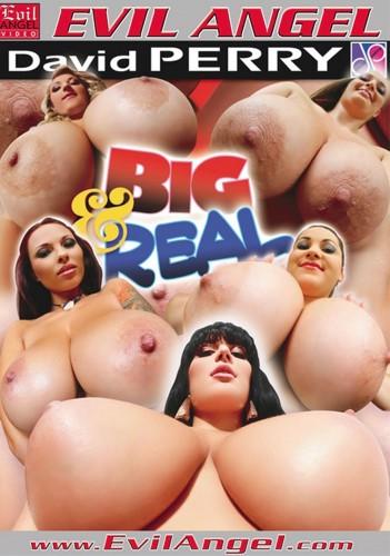 Большие и реальные