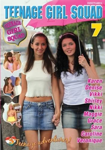 Отряд молодых девочек #7