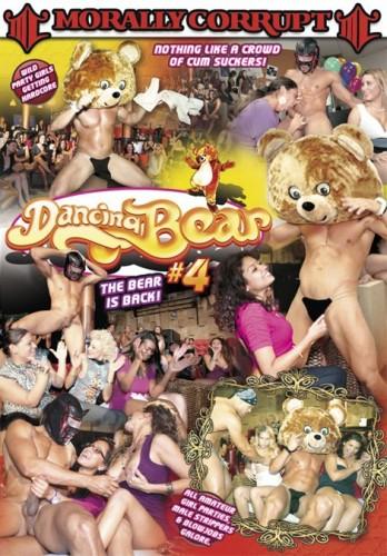 Танцующий медведь #4