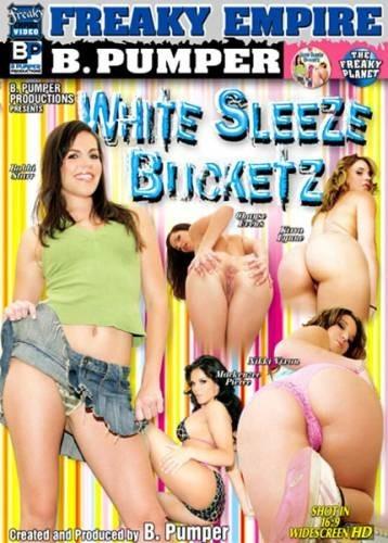 Белые вместилища для спермы