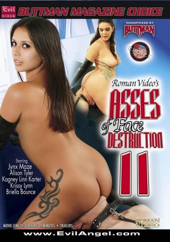 Разрушение лица задницей #11