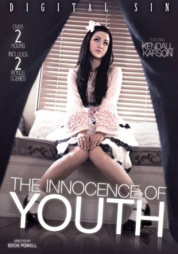 Юная невинность