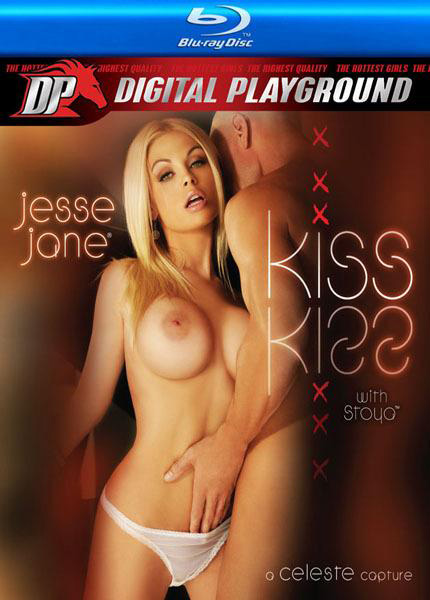 Чмок-чмок с Джесси Джейн