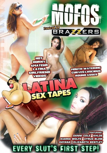 Секс-видео латинок