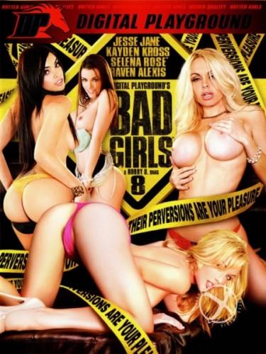 Плохие девчонки 8