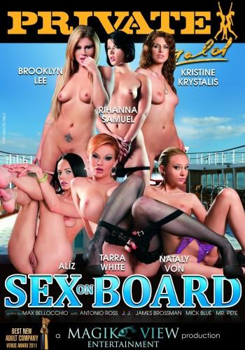 Секс на борту