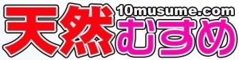 JAV - 10 Musume - Hikaru [UNCENSORED]