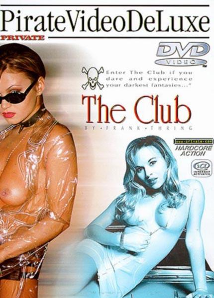 Pirate Deluxe 8 - The Club (2000) Meridian - Ariel - Catherine Count - Elena Nikulina - Lara - Martina Mercedes - Monica Sweetheart - Nicole Taylor - Michaela Saike - Olivia De Treville