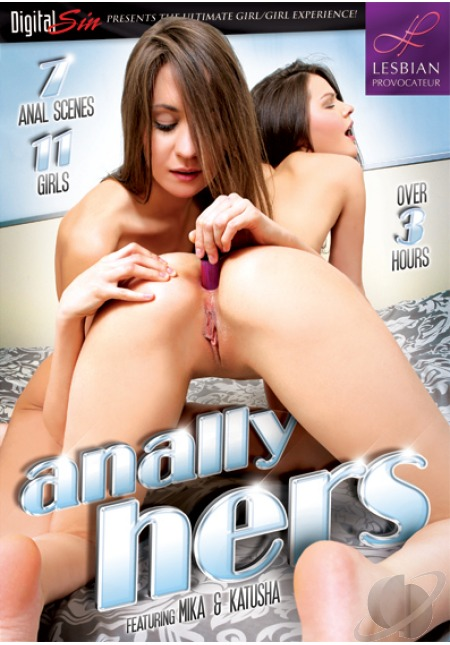 Anally Hers