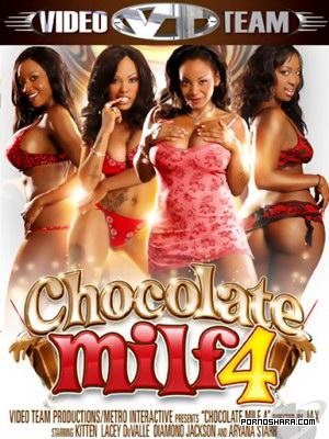 Chocolate MILF-4 (2008) DVDRip