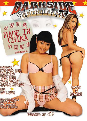Free Porn No Info 41