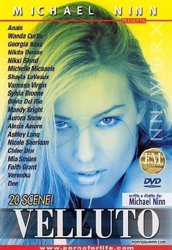 Velluto / Velvet (2001) DVDRip