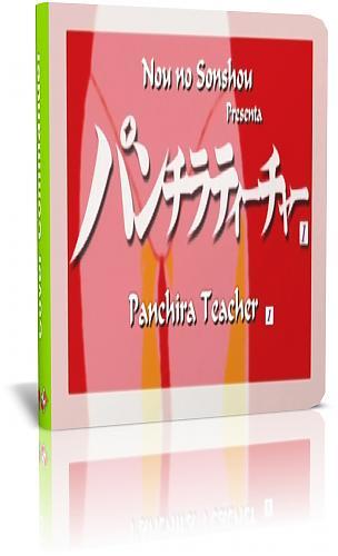 Panchira. Teacher / teacher under her skirt (2004) DVDRip